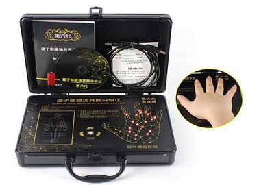 China Professional 6th generation quantum resonance magnetic body analyzer 46 reports distributor